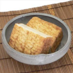 自然の味そのまんま 国産大豆100%使用のきぬ生揚げ[1枚]|uocha