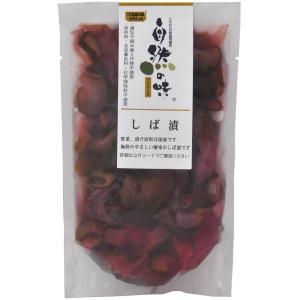 自然の味そのまんま しば漬[120g]|uocha