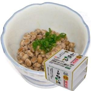 自然の味そのまんま 国産特別栽培大豆使用の小粒大豆納豆[45g×3] uocha