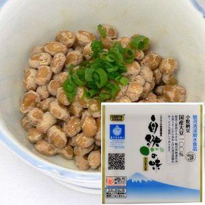 自然の味そのまんま 駿河湾深層水使用の小粒納豆[45g×2] uocha