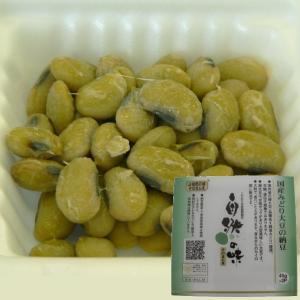 自然の味そのまんま 国産みどり大豆の納豆[45g×2] uocha