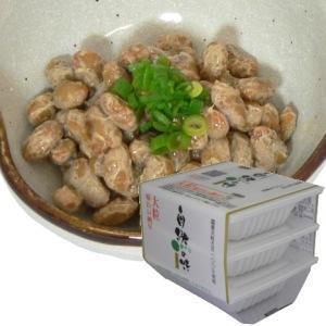 自然の味そのまんま 国産大豆使用の大粒味わい納豆[45g×3] uocha