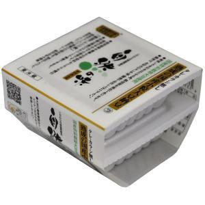 自然の味そのまんま 熟成の国産小粒大豆納豆 タレ・カラシ無し[45g×2]