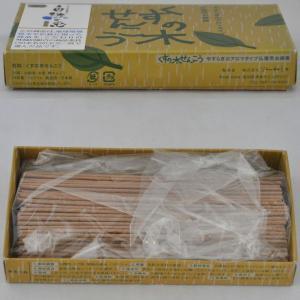 自然の恵そのまんま くすの木せんこう[70g]|uocha