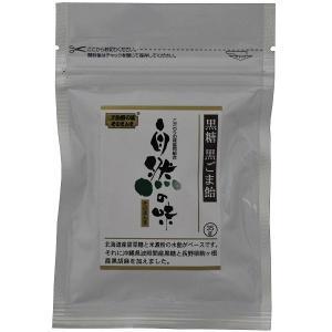 自然の味そのまんま 黒糖黒ごま飴[35g] uocha