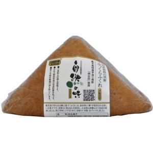 自然の味そのまんま 国産原料のふっくらふくれ プレーン[1個] uocha