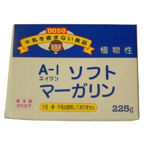 自然の味そのまんま A-1ソフトマーガリン[225g]|uocha