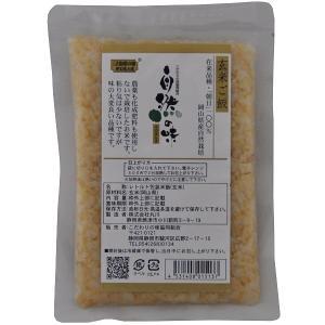 自然の味そのまんま 玄米ごはん 在来品種「朝日」100%[160g] uocha