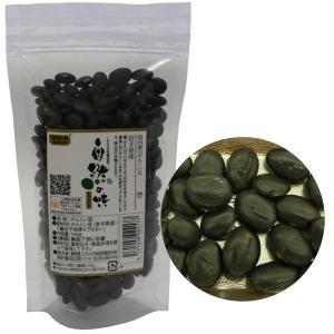 自然の味そのまんま 岩手県産雁喰(がんくい)豆[150g] uocha
