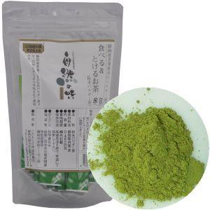 自然の味そのまんま 静岡産茶葉使用のパウダー緑茶 食べる&とけるお茶[25包]|uocha