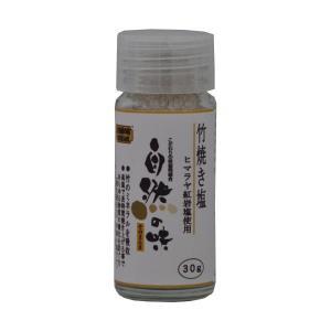 自然の味そのまんま 竹焼き塩[30g]|uocha
