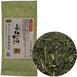 自然の味そのまんま 静岡県産有機栽培のやぶ北一番茶[100g]|uocha
