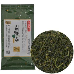 自然の味そのまんま 静岡県産有機栽培のこだわりの緑茶[70g]|uocha