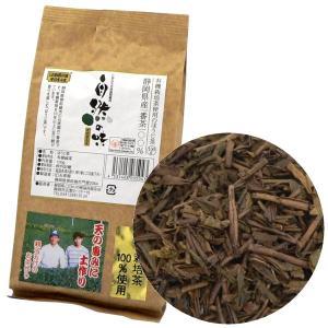自然の味そのまんま 静岡県産有機栽培茶のほうじ茶[100g]|uocha