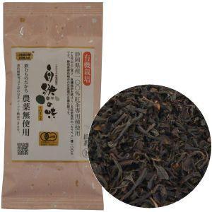 自然の味そのまんま 静岡県産有機栽培の紅茶[70g]|uocha