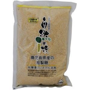自然の味そのまんま 鹿児島県産の粗製糖[700g]|uocha