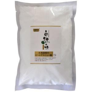自然の味そのまんま 国産ビートグラニュー糖[700g]
