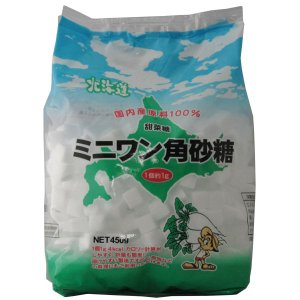 自然の味そのまんま ミニワン角砂糖(ビートグラニュー糖)[450g]