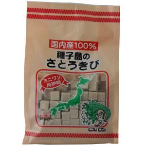 自然の味そのまんま 種子島の角砂糖(粗製糖)[300g]|uocha