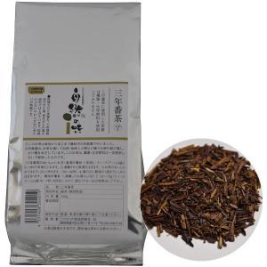 自然の味そのまんま 三年番茶[150g] uocha