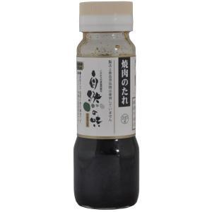 自然の味そのまんま 焼肉のたれ[215g]|uocha