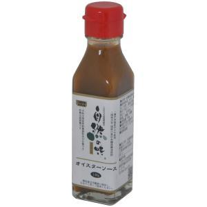 自然の味そのまんま オイスターソース[140g]|uocha