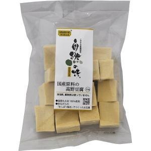 自然の味そのまんま 国産原料の高野豆腐[50g]|uocha