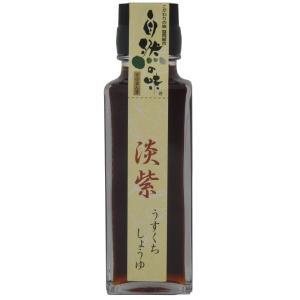 自然の味そのまんま 淡紫うすくちしょうゆ[100ml]|uocha