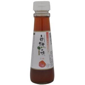 自然の味そのまんま うめドレッシング[150ml]|uocha