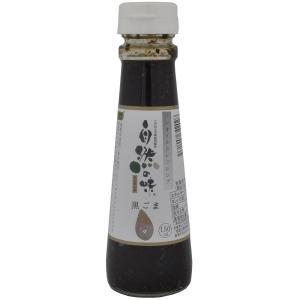 自然の味そのまんま 黒ごまドレッシング[150ml]|uocha