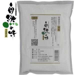 MOA自然農法で育てた国産米が原料です。 一般的な米の粉末(上新粉)が60〜70メッシュであるのに対...