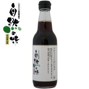 自然の味そのまんま 国産丸大豆の淡口醤油[360ml]|uocha