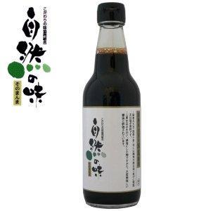 自然の味そのまんま 国産丸大豆の減塩醤油[360ml]|uocha