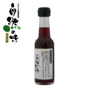 自然の味そのまんま すだちぽん酢[150ml]|uocha