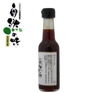 自然の味そのまんま ゆずぽん酢[150ml]|uocha