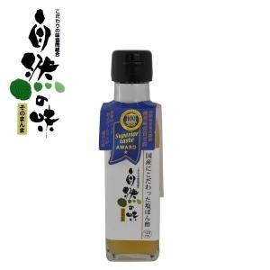国産のゆずをまるごと搾った果汁たっぷりのぽん酢に、富山県の海洋深層水の焼塩を加えました。 天然利尻昆...
