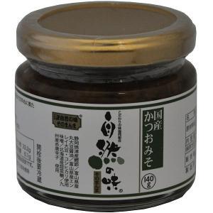 自然の味そのまんま 国産かつおみそ[140g] uocha