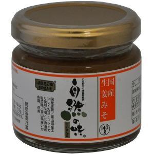 自然の味そのまんま 国産生姜みそ[140g] uocha