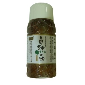 自然の味そのまんま 黒酢ドレッシング[180ml]|uocha