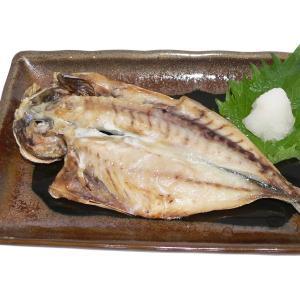 自然の味そのまんま 無添加真あじの干物[3枚]|uocha