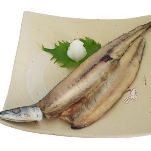 自然の味そのまんま 無添加さんまの干物[2枚]|uocha