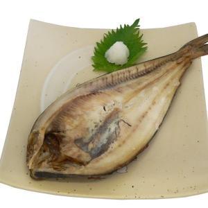 自然の味そのまんま 無添加真ほっけの干物[2枚]|uocha