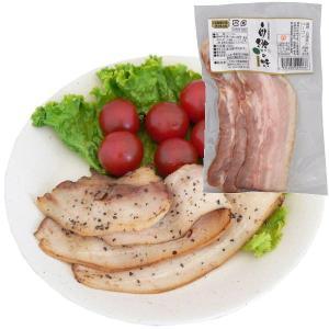 自然の味そのまんま 無添加 ベーコン[100g]|uocha