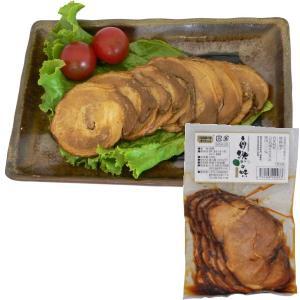 自然の味そのまんま 無添加 焼豚[100g]|uocha