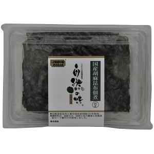 自然の味そのまんま 国産の胡麻昆布[65g]|uocha