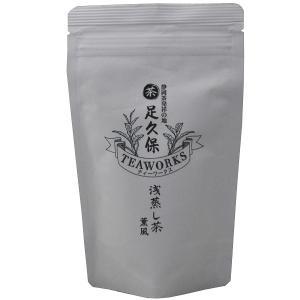 令和2年産新茶 静岡県足久保銘茶 煎茶「薫風」[100g]|uocha