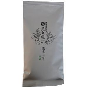 令和2年産新茶 静岡県足久保銘茶 浅蒸煎茶「緑風」[100g] uocha
