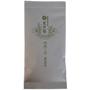 令和2年産新茶 静岡県足久保銘茶 深蒸煎茶「蒸良子」[100g] uocha