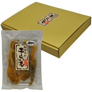 昔ながらの無添加 紅はるか干し芋 角切り[130g×5袋]|uocha