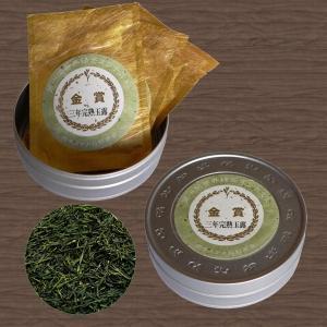 【世界緑茶コンテスト金賞】「三年完熟玉露」[6g×3袋] uocha